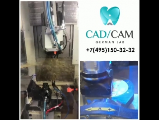 Одновременное производство абатментов и коронок в cad/cam german lab