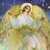 Крыло Ангела. Таро, Ангелы, Прошлые жизни