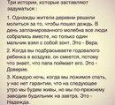 Денис Матвеев фото #21