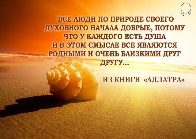 https://pp.userapi.com/c837520/v837520081/4c1b3/WTvkUgQZE64.jpg