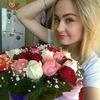 Yana Kozyar