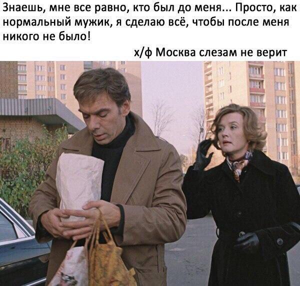 Ирина Мельник | Харьков