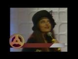 Палочка-выручалочка - Наташа Королева 1993