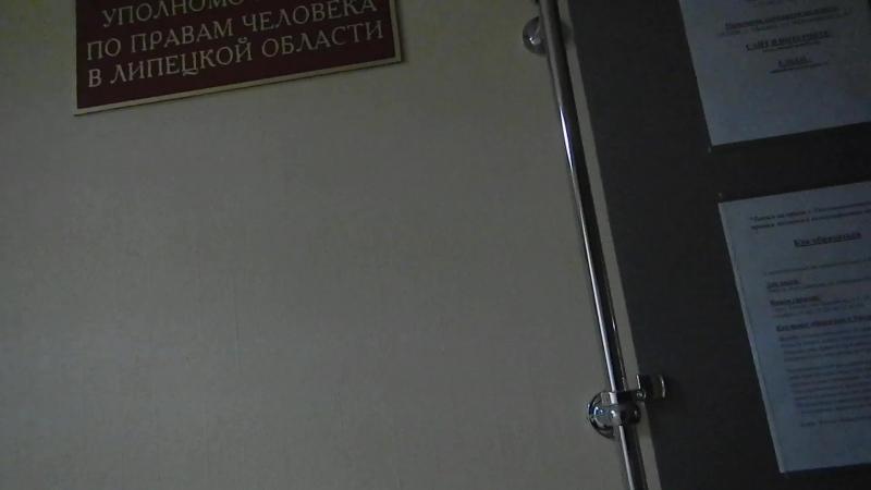 в поиске упал намоченного по Липецкой области