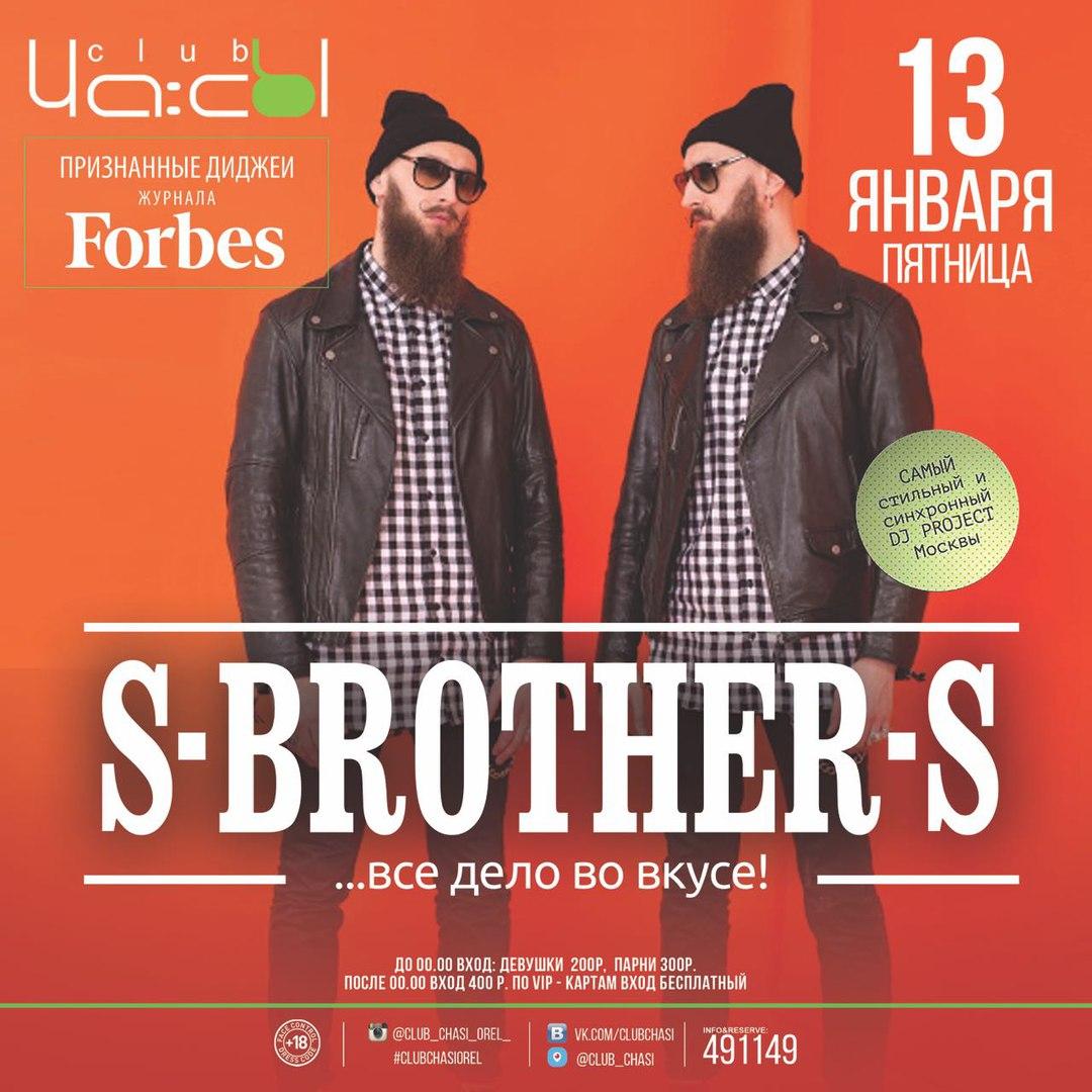 S-Brother-S «ЯстоГРАММ»