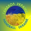 Гандбол України