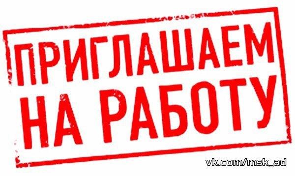 Магазин New City  ТЦ Дмитровский.