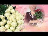 Слайдшоу для бабушки, мамы, сестры, дочери, жены и т.д