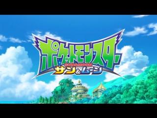 Pokemon Sun & Moon russian opening / Покемон: Солнце и Луна русский опенинг