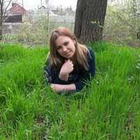Катюша Воскобойникова