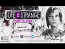 Трейлер игры LIFE IS STRANGE 2 Before The Storm . 📅-Дата выхода игры: 31 августа 2017