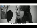 RUS SUB GUGUDAN COVER PROJECT 04 HAEBIN - Inside Me by Jung Yeongeun