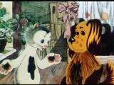 6.Як кошеня і песик мили підлогу (1977)