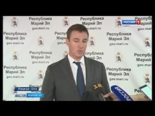 РСХБ и Правительство Республики Марий Эл будут наращивать сотрудничество