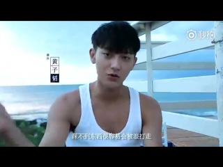 [VIDEO] 170509 Tao @
