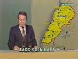 Один день большой страны. 28 декабря 1983 год. Как это было. Главные новости СССР