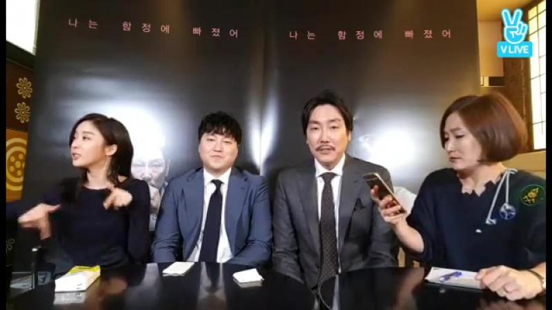 03.02.2017 Cho Jin-woong X Kim Dae-myeong X Lee Chung-ah <Bluebeard> Spot Live'