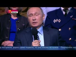 Теряем лес. Димитровград на Первом канале. Деятельность ОНФ и обсуждение с президентом.