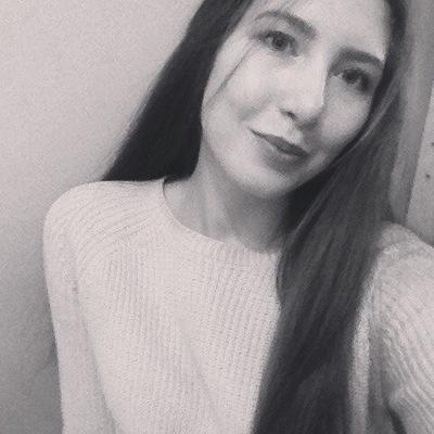 Катя Хамзина