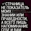 Муслимова Айкона