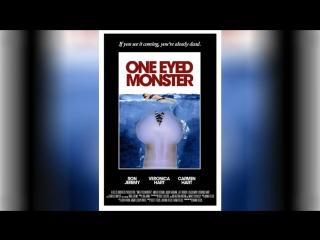 Одноглазый монстр (2007)   One-Eyed Monster