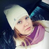 Алёна Царёва