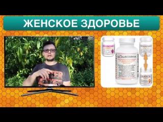 АНТИОКСИДАНТ НОМЕР 1 (!!!) SOLBERRY-H (Продукты компании Аврора)