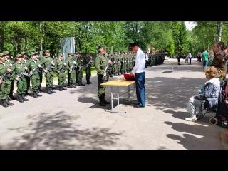 паника на присяге Юрия Юрьевича
