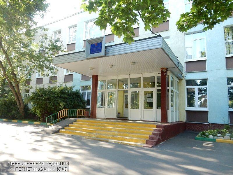 Школа №933 открыла прием школьников в профильные классы