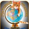 Горящие туры - онлайн, любой город! (tour24h.ru)