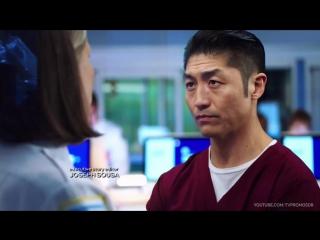 Медики Чикаго \ Chicago Med - 2 сезон 10 серия Промо Heart Matters (HD)