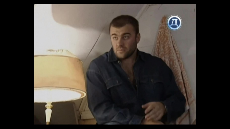 Агент национальной безопасности 3 7 серия игра на канале Русский Детектив