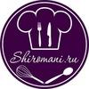 Кулинарная школа Широмани