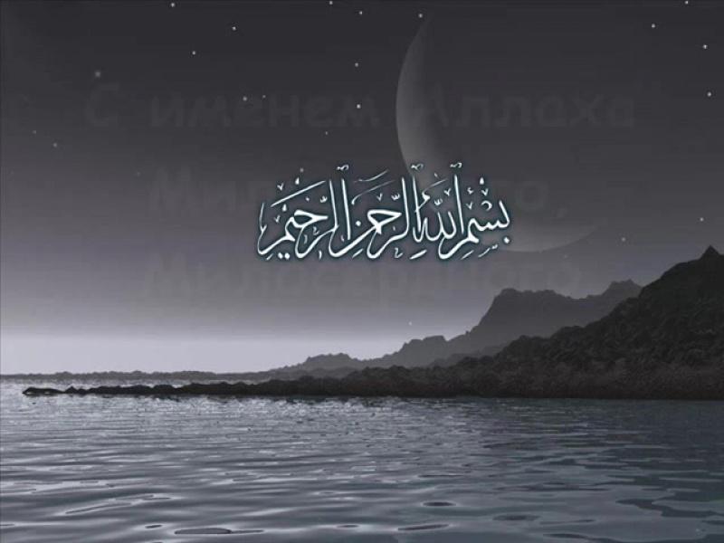 Сура 68 Аль Калям.  Имад аль Мансари.