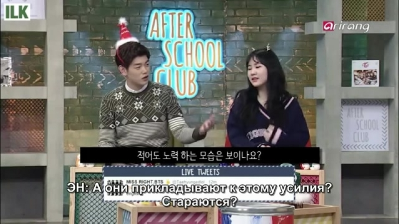 [RUS SUB] After School Club ep.191 with BTS (1_4) - 480P_00
