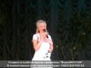 Когда мы вместе Cлова Любовь Волковой музыка Апатовой Матвеевой