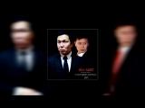 BS & Амит - Сээн чанынга чорзумза (Azi9_mix 2017)
