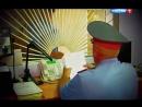 Честный детектив Дневник людоеда