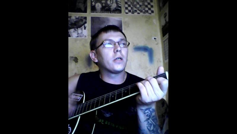 Юрий Orson - Волчата уходят тропою волков
