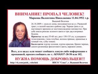 """Актуальные поиски ВПСО """"Сова"""" по состоянию на 1 июня 2017 года"""