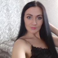 Оксана Герасименко