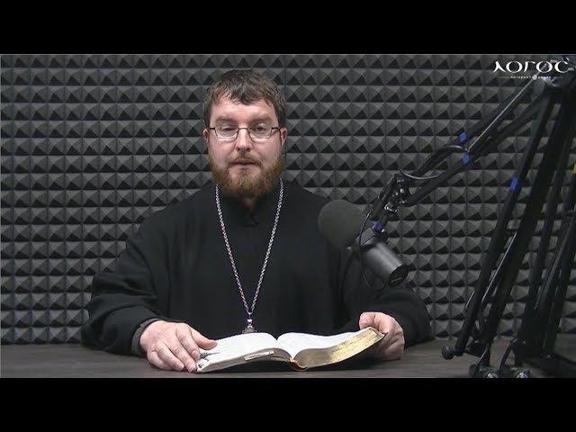 Евангелие воскресного дня. Собор всех святых, в земле Русской просиявших. (Мф. 418-23)