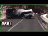 АвтоСтрасть - Подборка аварий и дтп 551 Январь 2017