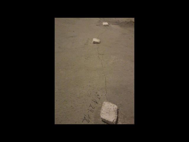 УК Солнечный город - заметает следы. 14.10.16 Трещина в плите - УК Солнечный город (Cosmoservice) ул. Брянцева д.7 кор.1