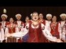 Сердце матери (Mother's Heart) - Кубанский казачий хор (SUBTITLES)