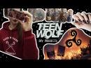 DIY из сериала Волчонок Teen Wolf DIY ideas decor Masherisha de