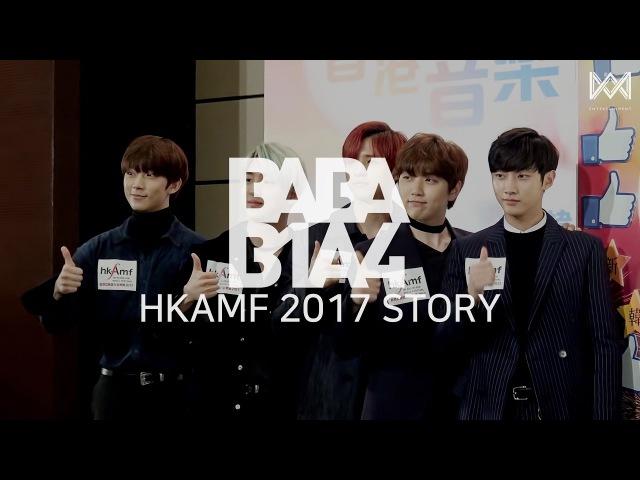 [BABA B1A4 2] EP.42 HKAMF 2017 STORY