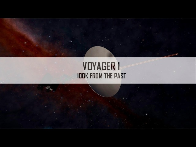 Voyager 1 - Взгляд из прошлого |Elite: Dangerous