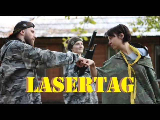 Lasertag_Orel