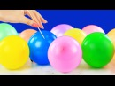 Используем воздушные шары не по назначению 17 лайфхаков и трюков с воздушными шарами